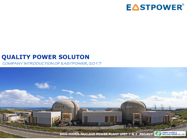 INTRODUCTION OF EASTPOWER[EASTPOWER2017].png